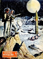 soviet-sci-fi-art-1953.jpg