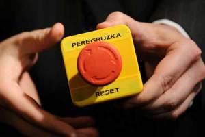 Peregruzka Device