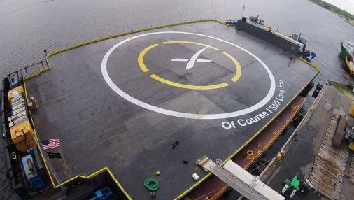 Droneship